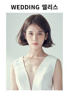 차홍아르더 – Chahong Ardor Atelier Hair Inspo, Hair Inspiration, Bob Hairstyles, Wedding Hairstyles, Inspo Cheveux, Medium Hair Styles, Short Hair Styles, Ulzzang Short Hair, Short Bridal Hair