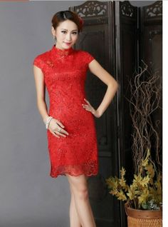 Red Lace Cheongsam - Wear this to a Chinese New Year's Eve party and make…