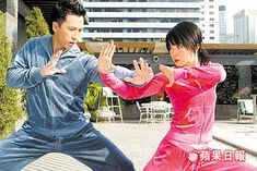 posing with her bro, Donnie Yen