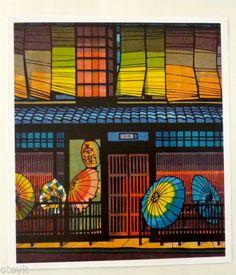 """Clifton KARHU """"Kyoto Gion """" (offset print)"""