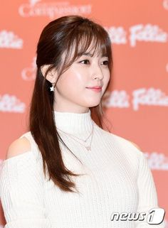 ภาพที่ถูกฝังไว้ Han Hyo Joo, Korea, Beauty, Cute, Cosmetology