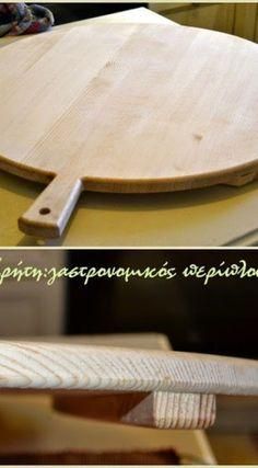 Μπισκότα κανέλας με μέλι και καστανή ζάχαρη - cretangastronomy.gr Blog