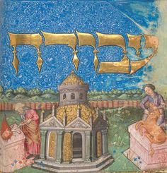 "The Book of Divine Service,"" detail, illustration from Mishneh Torah of Maimonides; illumination attributed to the Master of the Barbo Missal; scribe: Nehemiah for Moshe Anau be Yitzchak, Northern Italy, circa 1457. Tempera, gold leaf and ink on parchment; 346 folios; folio 9 by 7¼ inches. Jointly owned by the Israel Museum, Jerusalem, and the Metropolitan Museum of Art, New York"