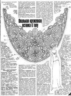 """Журнал """"Дуплет"""" - Аня Журавлева - Веб-альбомы Picasa"""