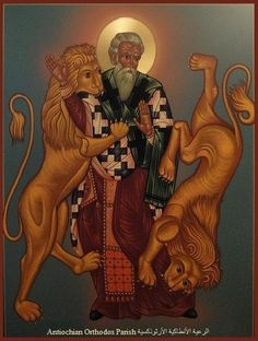 † Holy Hieromartyr Ignatius the God-bearer, Bishop of Antioch (107)