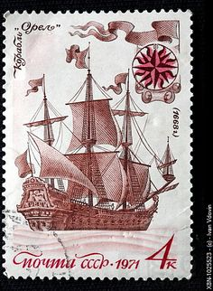Russian battleship 'Orel' 1668, postage stamp, USSR, 1971