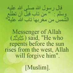 من تاب قبل ان تطلع الشمس he who repents before the sun rises from  Hadith & حديث
