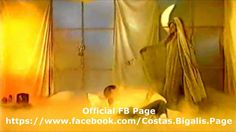 Κώστας Μπίγαλης -  Η Κόρη Του Περιπτερά 1993 ( Video Clip HD )