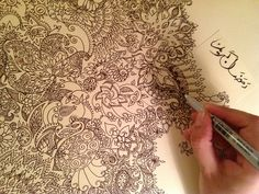 Henna style doodle made right before Ramadan