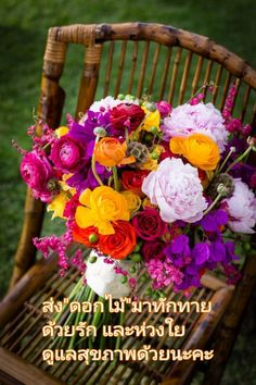 Beautiful Flower Arrangements, Floral Arrangements, Beautiful Flowers, Flower Dance, Deco Floral, Peonies Bouquet, Bride Bouquets, Amazing Gardens, Wedding Flowers