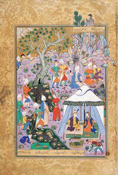 Khosrow et Shirin en compagnie du marchand de poissons, artiste anonyme, miniature, Meched, 1556-1565. Freer Art Gallery, Washington.