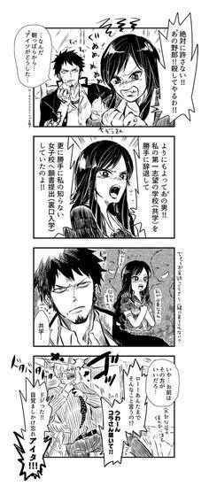 Trafalgar Law, Pirates, One Piece, Manga, Comics, Anime, Cards, Heart, Manga Anime
