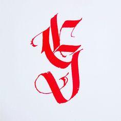 Letter G by Igor Sturion:  http://calligraphymasters.com/fraktur-capitals-calligraphy-alphabet-by-igor-sturion/  https://www.instagram.com/igorsturion/