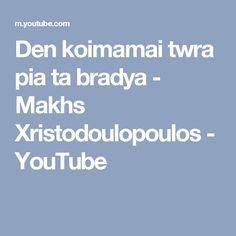 Den koimamai twra pia ta bradya - Makhs Xristodoulopoulos - YouTube