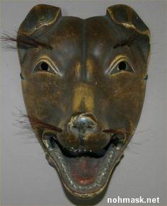 Inu (Dog) Kyogen Mask.
