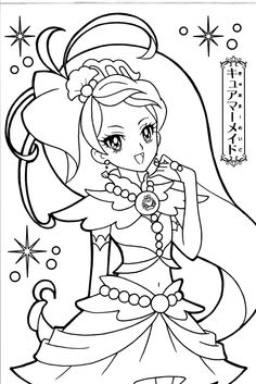 princess precure   cure mermaid