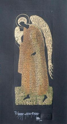 """Apollinaria Mishina  The Archangel Gabriel """"The 4 Gospels"""" series, calligraphy in etching, hot stamping, paper, 54x30 cm, 2010"""