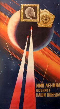 Soviet Space Missions to Venus, 1969 - original vintage Soviet propaganda poster by Valentin Viktorov listed on AntikBar.co.uk