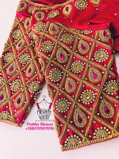 Cutwork Blouse Designs, Wedding Saree Blouse Designs, Simple Blouse Designs, Stylish Blouse Design, Pattu Saree Blouse Designs, Blouse Designs Catalogue, Hand Work Blouse Design, Designer Blouse Patterns, Maggam Work Designs