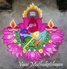 Colorful Rangoli Designs, Kolam Designs, Free Hand Rangoli Design, Diwali Craft, Birds, Candles, Birthday, Crafts, Decor