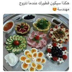 Disposition de la table, # Olive OilFood, Olive Oil Food, - in 2020 Plats Ramadan, Appetizer Buffet, Breakfast Bread Recipes, Food Garnishes, Garnishing, Iranian Food, Food Platters, Food Decoration, Turkish Recipes
