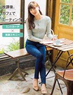 Cute Girls, Cool Girl, Japan Girl, Tops For Leggings, Beautiful Asian Women, Fashion Outfits, Womens Fashion, Minimalist Fashion, Asian Woman