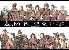 Dynasty Warriors, Basara, Samurai, Video Games, Fantasy, Memes, Anime, Character, Videogames