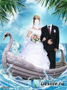 Свадебные костюмы photoshop