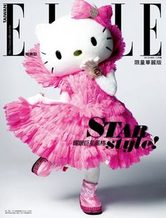 Hello Kitty on the cover of Elle Taiwan