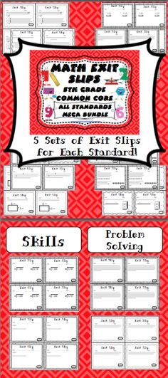 Math Exit Slips - 5th Grade Common Core All Standards $