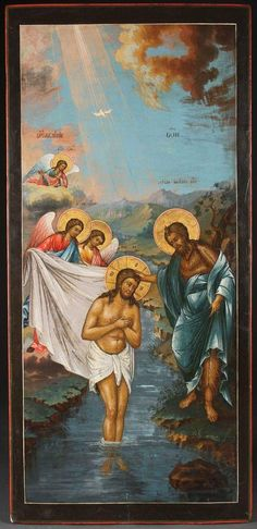 Religion, Religious Images, Orthodox Icons, Christian Art, Madonna, Jesus Christ, Christianity, Catholic, Faith