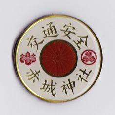 群馬 赤城神社 http://akagijinja.jp