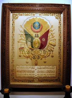 Osmanlı Devlet Arması -Coat of arms of the Ottoman Empire | Flickr - Photo Sharing!