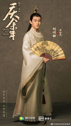 A hub of fabulous Chinese novels, where you can read, translate and create. The Witch 2016, Mirror Of The Witch, Heavenly Sword, Sungkyunkwan Scandal, Princess Agents, Empress Ki, Castle In The Sky, Scarlet Heart, Joy Of Life