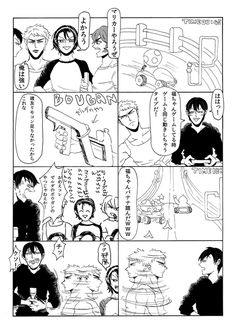 「弱虫ペダルマンガ1」/「しょうこ」の漫画 [pixiv]