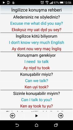 This Pin was discovered by ÜMM English Learning Spoken, English Language Learning, Education English, Learning Spanish, English Phrases, English Words, English Lessons, Learn English, Language Quotes