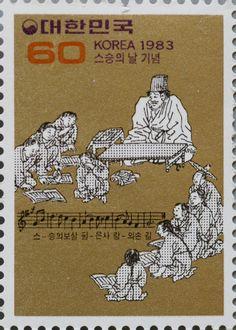 Korea 1983 스승의날기념