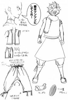 How To Draw Natsu From Fairy Tail Drawing Pinterest