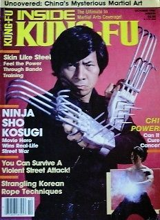 10/86 INSIDE KUNG FU MAGAZINE SHO KOSUGI NINJA BLACK BELT KUNG FU MARTIAL ARTS