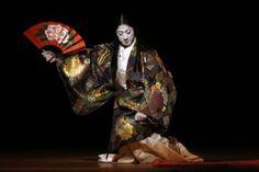 """National Living Treasure keeps kabuki alive ‹ Japan Today: Japan News and Discussion"""