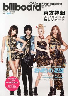 2NE1 Billboard Korea