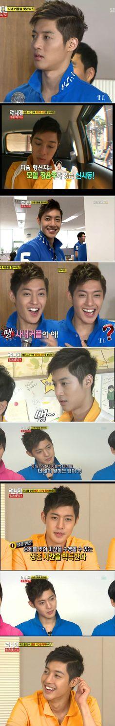 Kim Hyun Joong @ the Running Man!