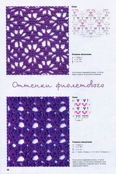 Crochet stitch༺✿ƬⱤღ http://www.pinterest.com/teretegui/✿༻