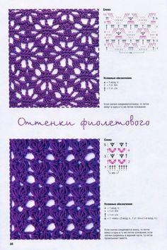 For when I start to crochet again...