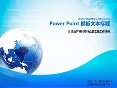 Business building powerpoint #PPT# templates ppt PPT background templates ppt dynamic background image magic powerpoint ★ http://www.sucaifengbao.com/ppt/keji/