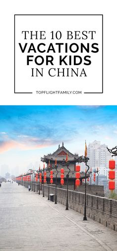 From the spectacular to the sublime, people of every age will find something to discover in this nation. Here are the best vacations for kids in China. Best Vacations With Kids, Road Trip With Kids, Family Road Trips, Toddler Travel, Travel With Kids, Family Travel, China Destinations, Vacation Destinations, Travel Itinerary Template