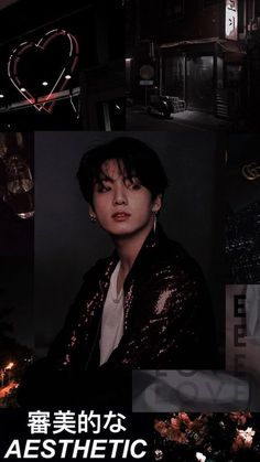BTS's Jungkook HD Lockscreen part 22 (Aesthetic Edition) Wallpaper Winter, Dark Wallpaper Iphone, Black Wallpaper, Bts Wallpaper, Iphone Wallpapers, Jungkook Aesthetic, Kpop Aesthetic, Aesthetic Dark, Black Aesthetic Wallpaper
