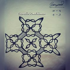 "A cross like kolam.. . . For more such arts.. visit my YouTube channel ""Brindhavan-An Art Garden"" (Link in bio) If you like my videos.. Like 👍❤️. Share 🔁👥 Subscribe 🔜📬📽️ . . . .  #painting #paintingart #art #design #drawing #sketch #chikkukolam #sikkukolam #expandingkolam #combinedkolams #pullikolam #kolam #rangoli #cross"