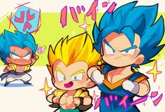 Chibi Goku, Goku Y Vegeta, Dragon Ball Z, Gogeta E Vegito, Anime Mouth Drawing, Super Anime, Ball Drawing, Bleach Anime, Pokemon