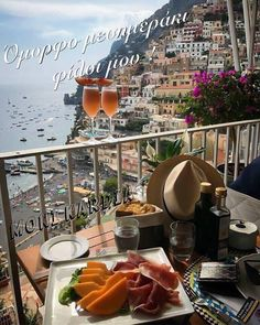 Present THE PHOTO OF THE 📷artist👉 📍location la sua bellissima Galleria 📷 Visit his/her amazing… Adventure Photos, Adventure Travel, Positano, One And Only, Alcoholic Drinks, Table Settings, Presents, Table Decorations, Amazing